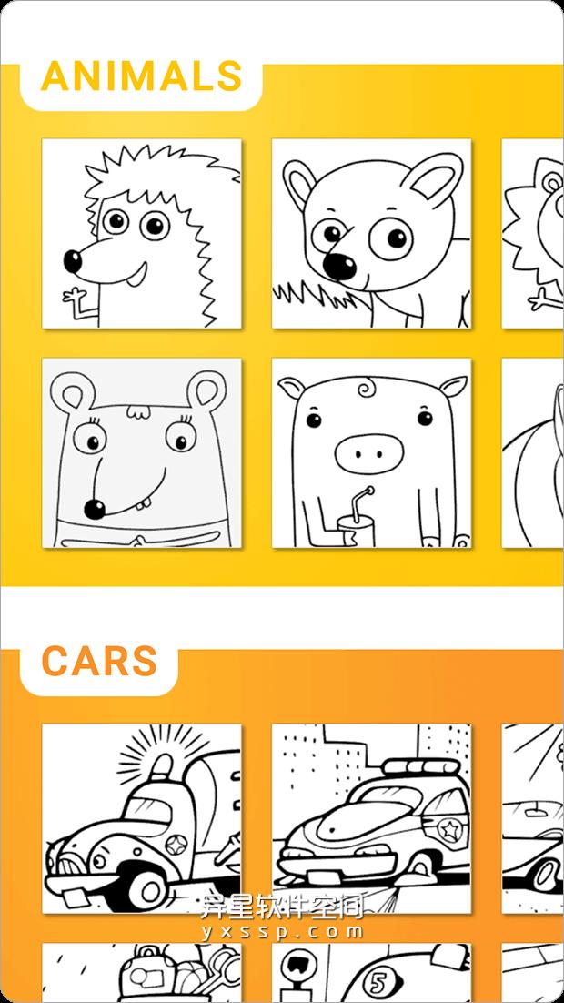 Coloring Book v2019.11.06 for Android 清爽付费版 —— 超过450+幅图片的涂色本,释放您孩子的创造力-着色画, 涂色画, 涂色本, 涂色, 彩绘