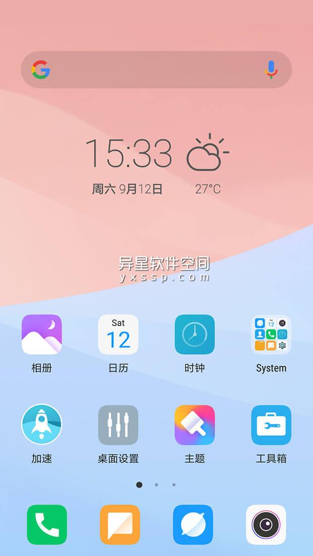 Cool Mi Launcher「CC Launcher」v4.2.1 for Android 解锁高级版 —— 一款设计精美的仿 MIUI 11 样式启动器应用-酷米, 美化, 小米, 启动器, 主题, MIUI, Cool Mi Launcher, CC Launcher