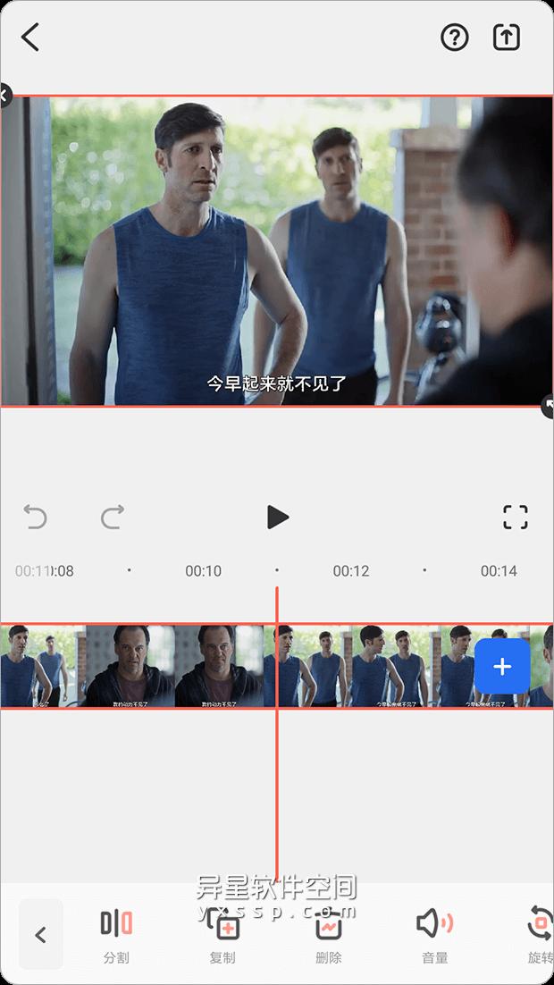 FilmoraGo Pro v5.1.0 for Android 订阅专业版 —— 一款易于使用的视频、音频编辑应用程序-音频编辑, 音频, 贴纸, 视频编辑, 视频, 编辑音乐, 编辑视频, 滤镜, 分割影片, 修剪, FilmoraGo