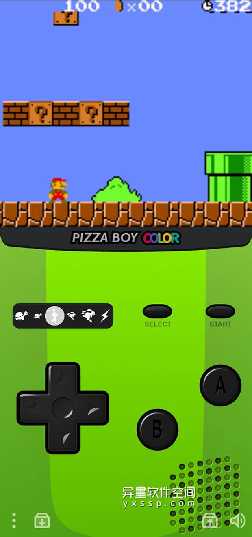 Pizza Boy GBC Pro v3.9.2 for Android 解锁专业版 + GBC 游戏资源 —— 一款超级精确的 GBC 游戏模拟器!-游戏模拟器, 游戏, Pizza Boy GBC, Pizza Boy, GBC游戏模拟器, GBC
