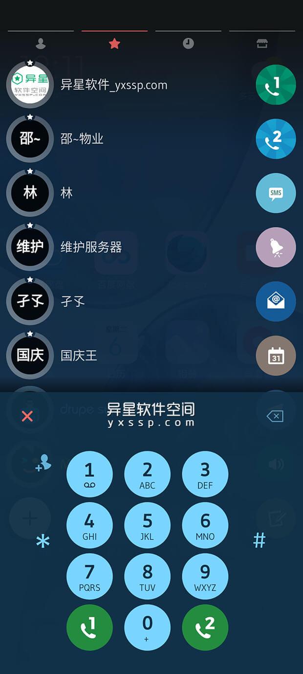drupe Pro v3.5.1 for Android 解锁专业版 —— 可以让您放弃传统的拨号器和电话簿应用程序-通话记录器, 通话, 通讯录, 通讯, 联系人, 短信, 电话簿, 电话本, 电话, 消息, 拨打电话, 拨号器, drupe