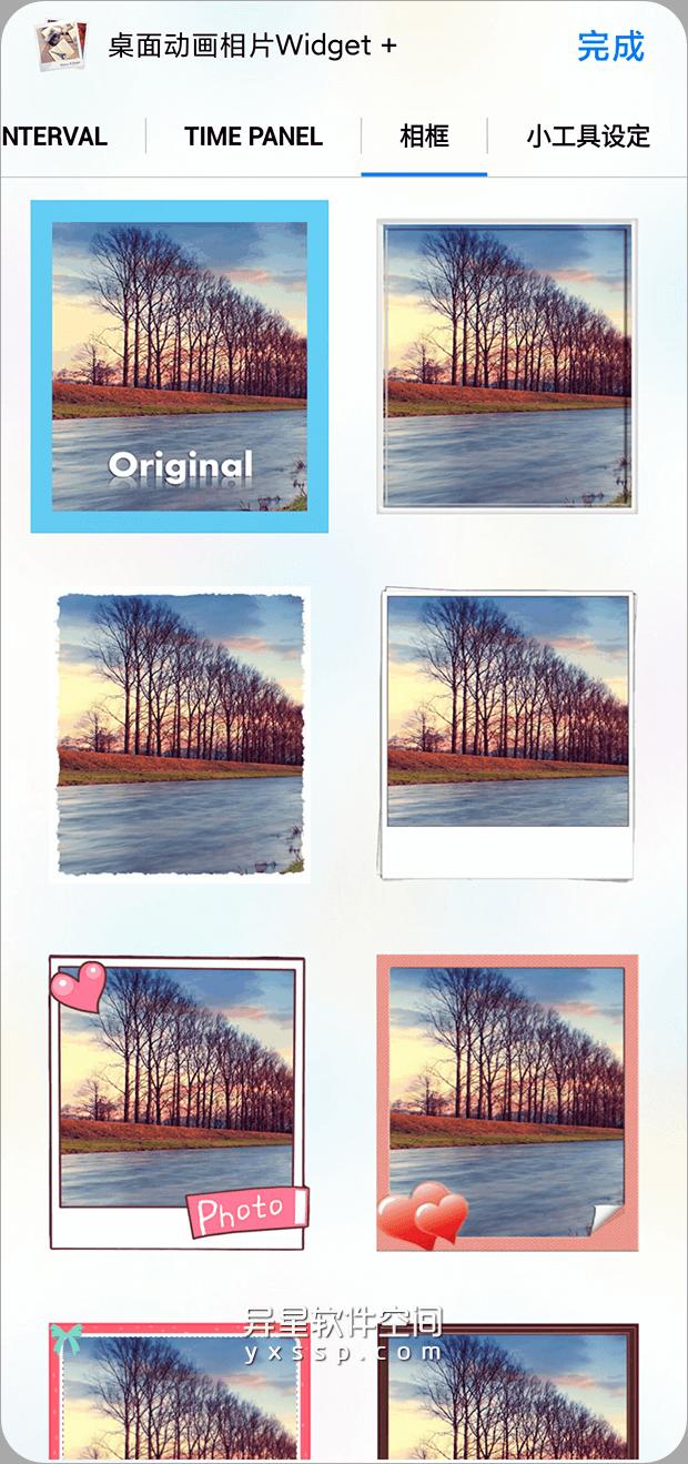 Animated Photo Widget「桌面动画照片小工具」v10.2.0 for Android 付费专业版 —— 一款Android上华丽,强大的照片幻灯片小部件-锁屏照片, 照片幻灯片, 照片, 桌面动画照片小工具, 桌面动画照片, 小部件, 小工具, Widget, Animated Photo Widget, Animated Photo