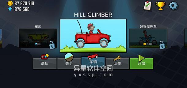 Hill Climb Racing「登山赛车」v1.49.3 for Android 解锁超多金币钻石版 —— 在这款基于物理学的驾驶游戏中,一路上山!-驾驶游戏, 驾驶, 越野, 赛车, 登山赛车, 摩托车, 怪物卡车, Hill Climb Racing