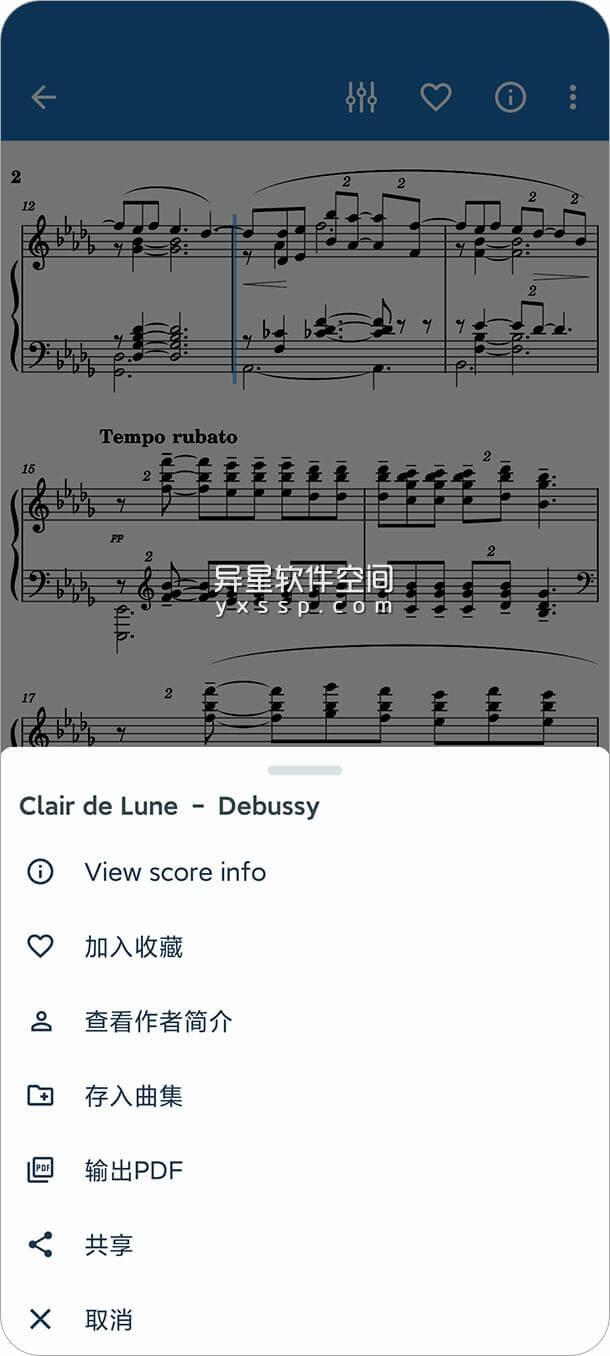 MuseScore Pro「查看和播放乐谱」v2.9.19 for Android 解锁专业版 —— 轻松查看和播放乐谱,无论您演奏什么乐器-钢琴, 节拍器, 播放乐谱, 小号, 吉他, 口琴, 乐谱, 乐器, MuseScore