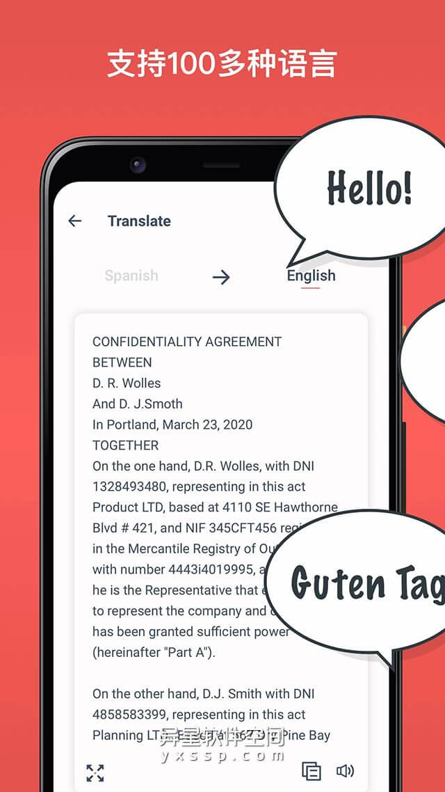 Scan & Translate Premium「扫描与文件影像辨识翻译」v4.8.5 for Android 解锁高级订阅版 —— 可以提取任何印刷型源文本:文件、书籍、签名、指南或通知单-辨识, 语言翻译器, 翻译, 相机翻译器, 文本扫描仪, 文件辨识, 扫描, OCR